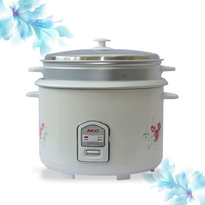 Picture of Rice Cooker 1L