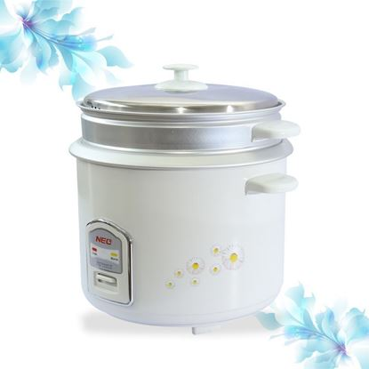 Rice Cooker 2.8 Liters
